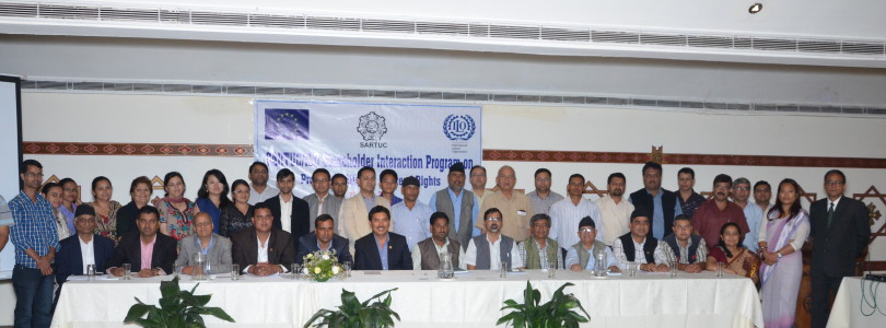 Stakeholder Interaction Program on Protecting Migrant Workers' Rights